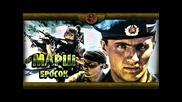 Марш на скок - руски екшън филм