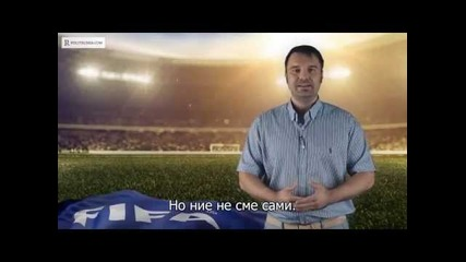 Сащ тероризират Fifa