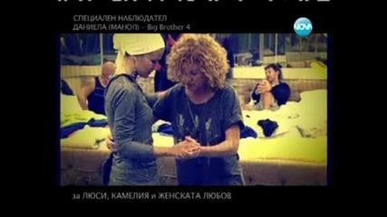 Горещо - Цял Епизод - 10.11.2012