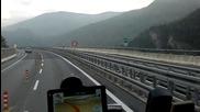 Към Торино