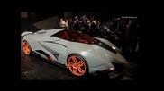 New Lamborghini Egoista Unveiled To The Lamborghini 50th Anniv