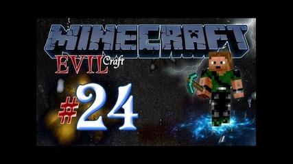 Minecraft # Smp # Evilcraft - Епизод 24 :) Автоматична Митница [tutorial] Breeding Farm