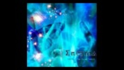 Enigma Mmx The Social Song [ Extended Version ] Not Official
