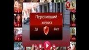 Премиера: Очень грубо для Ю-тюба [03] (2012) Украинско телевизионно шоу, 22 минути смях