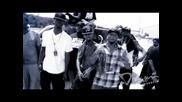 Slim Dunkin Ft. Da Kid & S.k. - Countdown