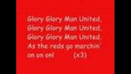 Glory Glory Man United