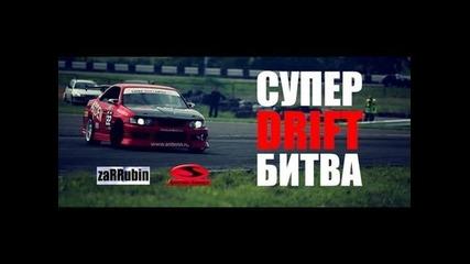 awesome drifting