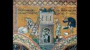Библия и Наука. С.вертьянов - 1