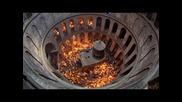 Схождение Благодатного Огня в храме Гроба Господня 2013 Иерусалим