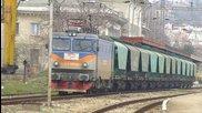 Бжк с локомотив 91 53 400409 и румънски вагони