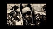 Wiz Khalifa - Gone ft. Juicy J