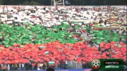 Българино Гледай! 40 000 пеят химна на България