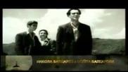 "Никола Вапцаров - ""прощално"""