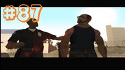 Gta San Andreas - Mission #87 - Misappropriation