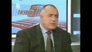 Интервю с Бойко Борисов