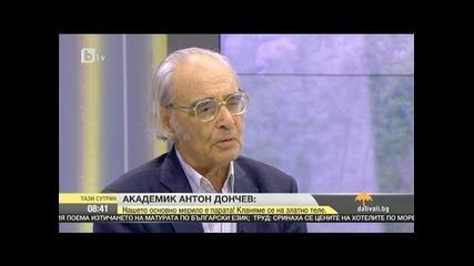 Антон Дончев - Битката за духа