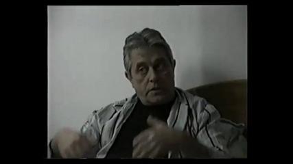 """Умно Село - """"сънища На Глас"""""""
