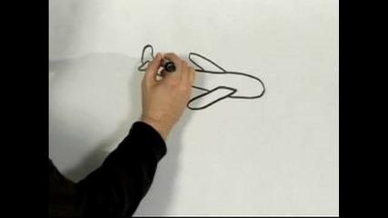 Как да нарисуваме самолет?