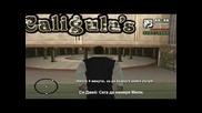 gta san andreas епизод 79- обират на казино завършен