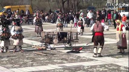 3 общински кукерски фестивал с.бояново 2013