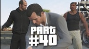 Grand Theft Auto 5 Gameplay Walkthrough Part 40 - Getaway Vehicle (gta 5)