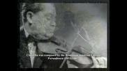 Чучулигата-румънска народна мелодия