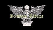 Говард Лавкрафт - Ужасы старого кладбища