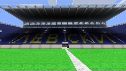 minecraft stadium Георги Аспарухов част 1