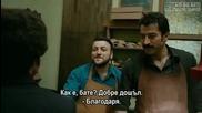 Хулиганът Karadayi еп.19-3 Бг.суб.