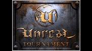 Саундтракът на една от най-добрите игри, правени някога Unreal Tournament 1999
