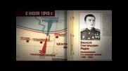 """Великая война Часть 5:""""курская дуга"""""""