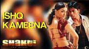 Ishq Kameena - Shakti   Shahrukh Khan & Aishwarya Rai I Sonu Nigam & Alka Yagnik