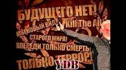 Гавра с комунистическата партия в гр. Санкт Петербург - Русия