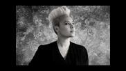 Emeli Sande - My Kind of Love