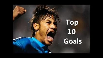 Neymar Top 10 Goals Ever Hd