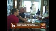 Измамата Шистов Газ. План За Унищожението На България!