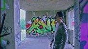 Mnk - Къде Съм Аз (официално Видео)