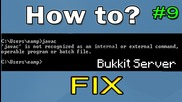 How to Еп.9 - Fix (javac is not recognized as internal or external program or batch file...) Bukkit