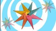 Как да си направим оригами звезда от 8 части