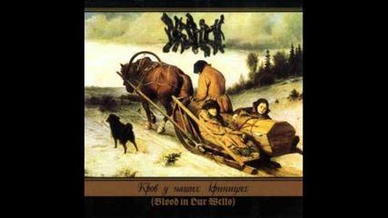 Drudkh - Blood in Our Wells (full Album)[atmospheric Black Doom Metal]