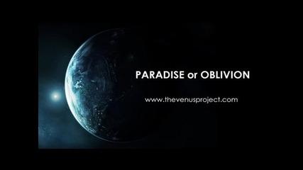 Рай или Унищожение ( със субтитри на 28 езика )