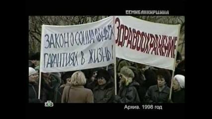 Новейшая История России с 1991 года по 2012 год