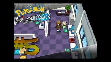 Pokemon Black 2 (challenge Mode) Randomizer Nuzlocke Part 5: Castelia Sewers