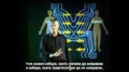 Дейвид Айк - Пътят към свободата!-2012г.