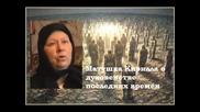 """"""" Уходите скорее из городов"""", - Матушка Кирилла о духовенстве последних времён (пророчество)"""