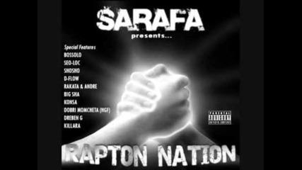 Sarafa - Екшънът в живота ми feat. Rakata