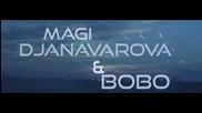 Маги Джанаварова & Бобо - 1 Minute [teaser]