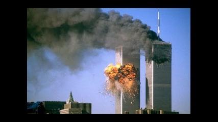 """Вся Правда! о """"башнях Близнецах 11 сентября 2001""""."""