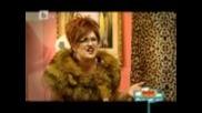 Пълна Лудница - Цялото предаване 09.07.2011