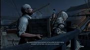 Assassin's Creed 3 - Бостънското чаено парти